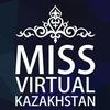 Miss Virtual Kazakhstan