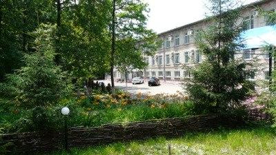 санатории в пензенской области цены