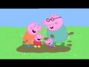 PEPPA PIG - DU HAST \ PEPPA PIG - DU HAST \ СВИНКА ПЕППА - ДУ ХАСТ \ ДУ ХАСТ - СВИНКА ПЕППА