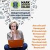 Mark Zentrum: уроки по скайпу, иностранные языки