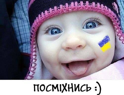На Луганщине пограничники задержали боевика-разведчика - Цензор.НЕТ 2787