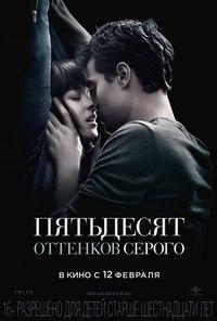 MY-HIT ru | ОВГ
