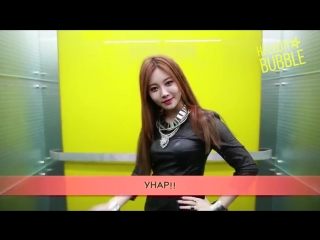 BTS Girl's Day - Making Film of 'Hello Bubble' Music Video