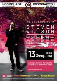 13.02. Космонавт. Steven Wilson (UK)