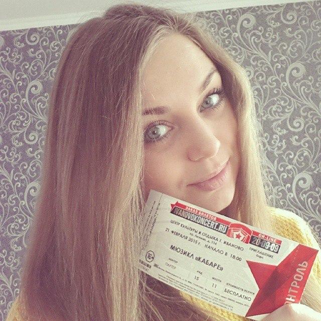 Дарья Осокина |