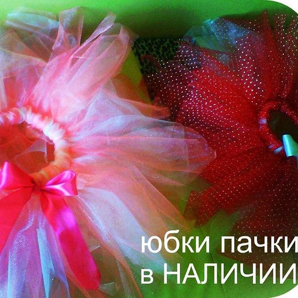 юбки nab an: