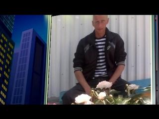 «Видеоальбомы Минутта» под музыку АННА ДИДИ - Прикоснись, обними, поцелуй. Picrolla