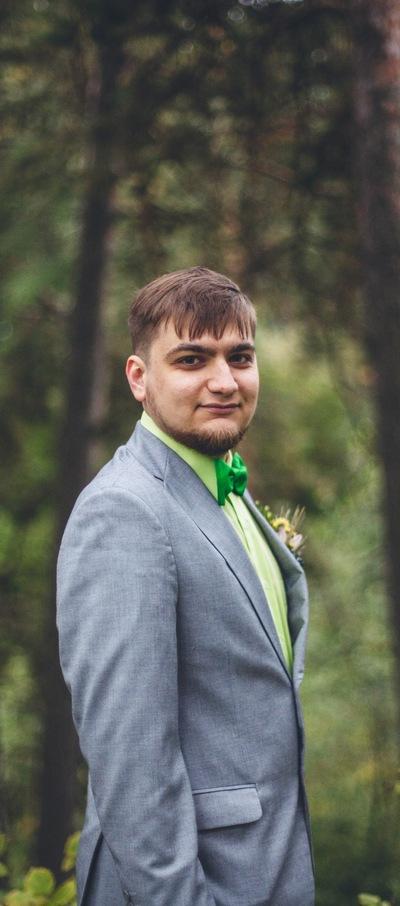 Иван Демот
