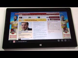 ГаджеТы: обзор планшета Microsoft Surface