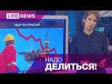 Дмитрий Медведев обсудит с нефтегазовыми компаниями повышение НДПИ
