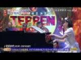 Ikuta Erika - Judy and Mary (Teppen Piano Duel)