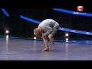 Танцуют все 6 сезон - Дмитрий отборочное соло в 20 лучших