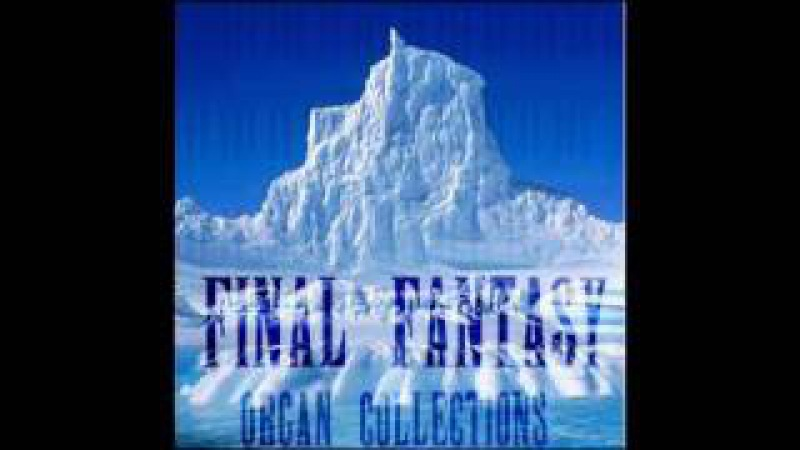 Golbez Clad in Darkness - Final Fantasy Organ Collections