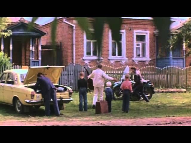 Вот такая музыка... (1981) фильм