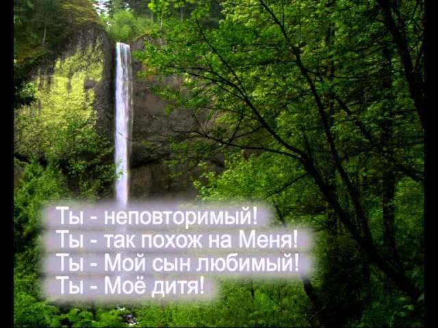 Павел Плахотин - Ты неповторимый