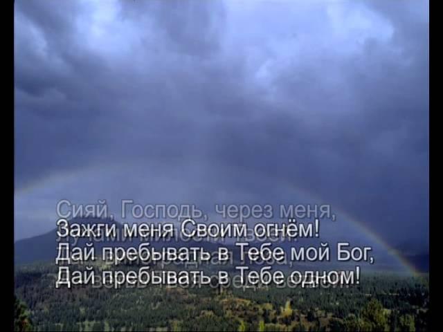 Павел Плахотин - Зажги меня