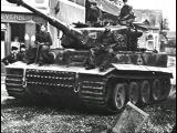 Хроники Третьего рейха 10 Германские танки: 1 часть