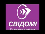 15.10.2015, Харьков, пресс-конференция активистов из общественной организации