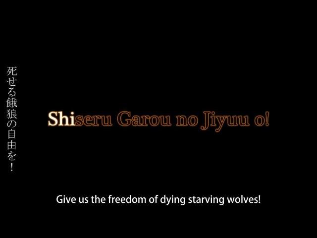 Guren no Yumiya - Linked Horizon [ with Romaji, Kanji, English lyrics ] 進撃の巨人 OP 歌詞