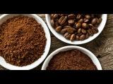Кофейный скраб от целлюлита, самые простые и эффективные рецепты с молотым кофе и кофейной гущей.