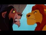 Король Лев 3: Хакуна Матата Онлайн, Король Лев 3 Полный Мультфильм