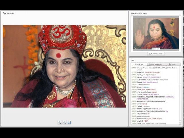 Медитация на узел Вишну - запись программы