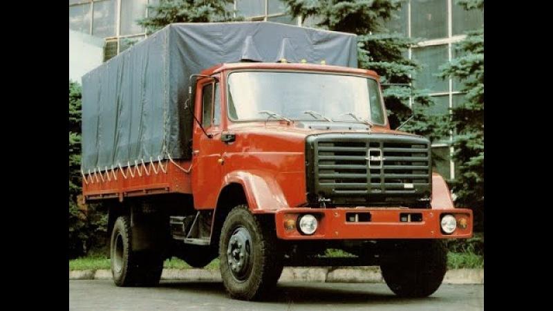 ЗиЛ-4331.Рождение автомобиля 1987