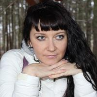 Екатерина Точилина