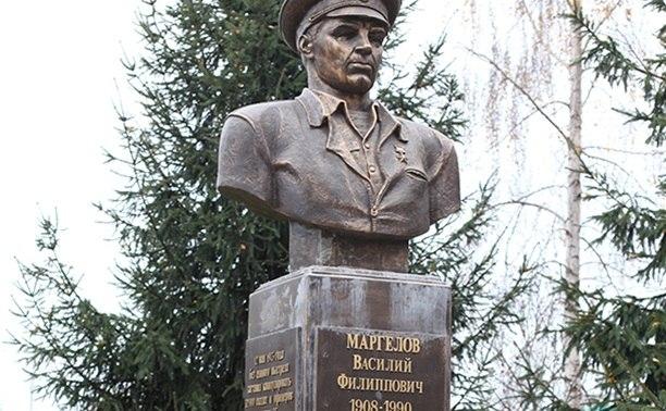 В Таганроге в связи с установкой памятного бюста генералу Маргелову в центре города перекроют движение на 7 часов