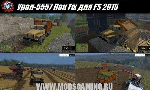 Farming Simulator 2015 download mod trucks Ural-5557 Fix Pack