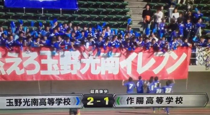 сборная Японии U-21, сборная Японии, сборная Японии U-17