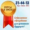 Курсы в Омске филиал МГУТУ им. К.Г. Разумовского