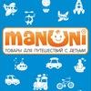 ЖД манеж | Манюни | Официальный производитель