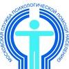 Московская служба психологической помощи
