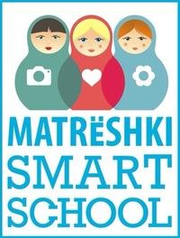 MATRЁSHKI SMART SCHOOL