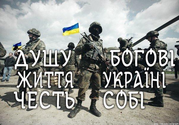 Влад Кожемяка | Днепропетровск (Днепр)