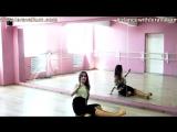 Как научиться танцевать Стрип пластику и гоу-гоу- Выпуск 6 Часть 4 !!!ВОЛНЫ!!!! Видео урок гоу гоу.