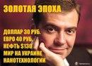 Дмитрий Карих фото #32
