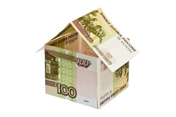 Как снизить арендную плату за квартиру