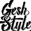 == Gesh Style - магазинчики в Геше ==