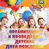 """""""Веселый бабуин"""" Веселый праздник для детей!"""