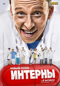 сериал воронины новые серии 18 сезон 2014 смотреть онлайн бесплатно