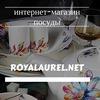 Интернет-магазин посуды RoyalAurel.net