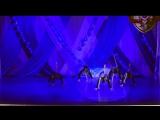 Тёмная ночь (образцовый хореографический коллектив «Ассоль», г. Ейск)