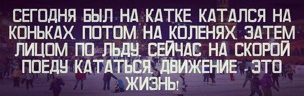 http://cs14111.vk.me/c622627/v622627912/f225/IXDdf0oTuKA.jpg