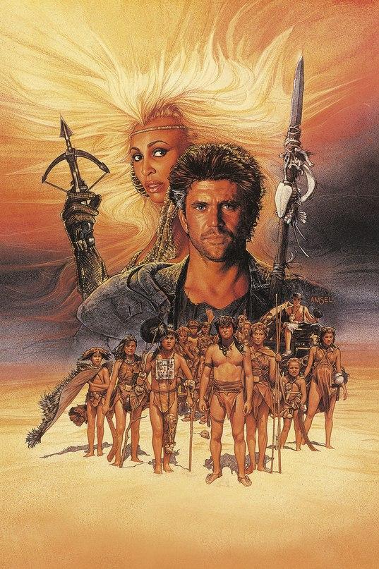 Купить постер Mad Max