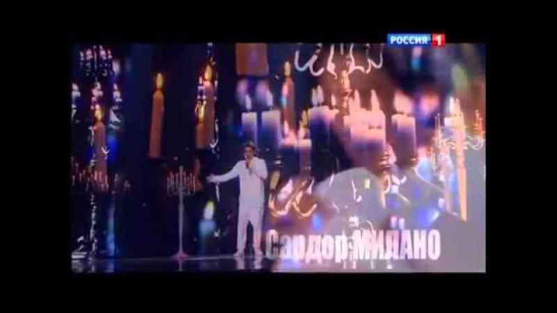 Nella Fantasia - Сардор Милано - Главная сцена 27.02.2015