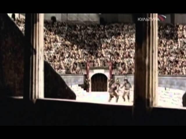 Утраченные миры. Первые христиане