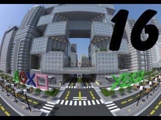 Эпичные карты в Minecraft #16 - Современный город