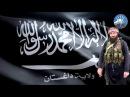 Разъяснение кадия Дагестана по поводу присяги Абу Мухаммада Кадарского Абу Бакру Аль Багдади